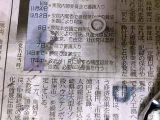 f:id:puchitenshi:20161224020546j:image