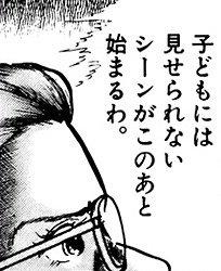 f:id:puchitenshi:20170417193012j:image