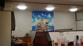 f:id:puchitenshi:20170624100355j:plain