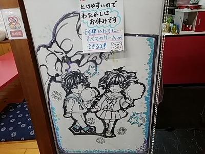 f:id:puchitenshi:20170624100432j:plain