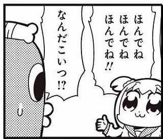 f:id:puchitenshi:20170721124526j:plain