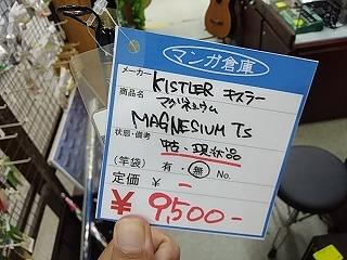 f:id:puchitenshi:20170928024326j:plain