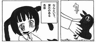 f:id:puchitenshi:20171216205753j:plain