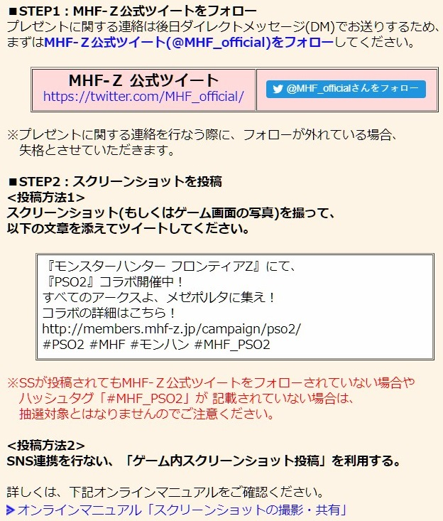 f:id:pudding_MHF:20181112120230j:plain