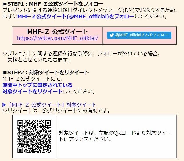 f:id:pudding_MHF:20181112120517j:plain