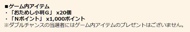 f:id:pudding_MHF:20181112121041j:plain
