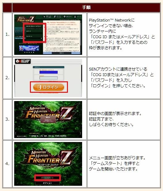 f:id:pudding_MHF:20181115100125j:plain