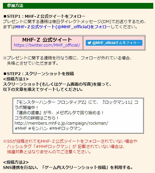 f:id:pudding_MHF:20181122141327j:plain