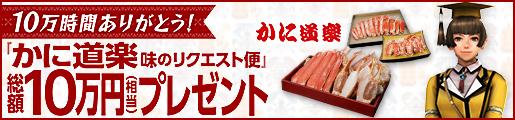 f:id:pudding_MHF:20181213090018j:plain
