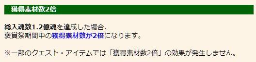 f:id:pudding_MHF:20181218092549j:plain