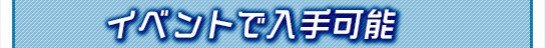 f:id:pudding_MHF:20181227132953j:plain