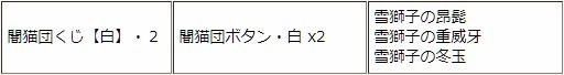 f:id:pudding_MHF:20190124135700j:plain