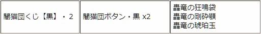 f:id:pudding_MHF:20190124135737j:plain
