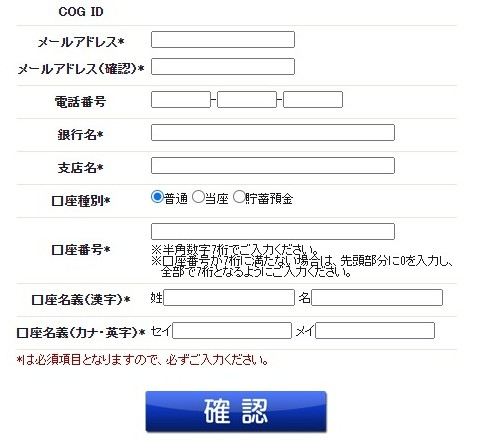 f:id:pudding_MHF:20201002142136j:plain