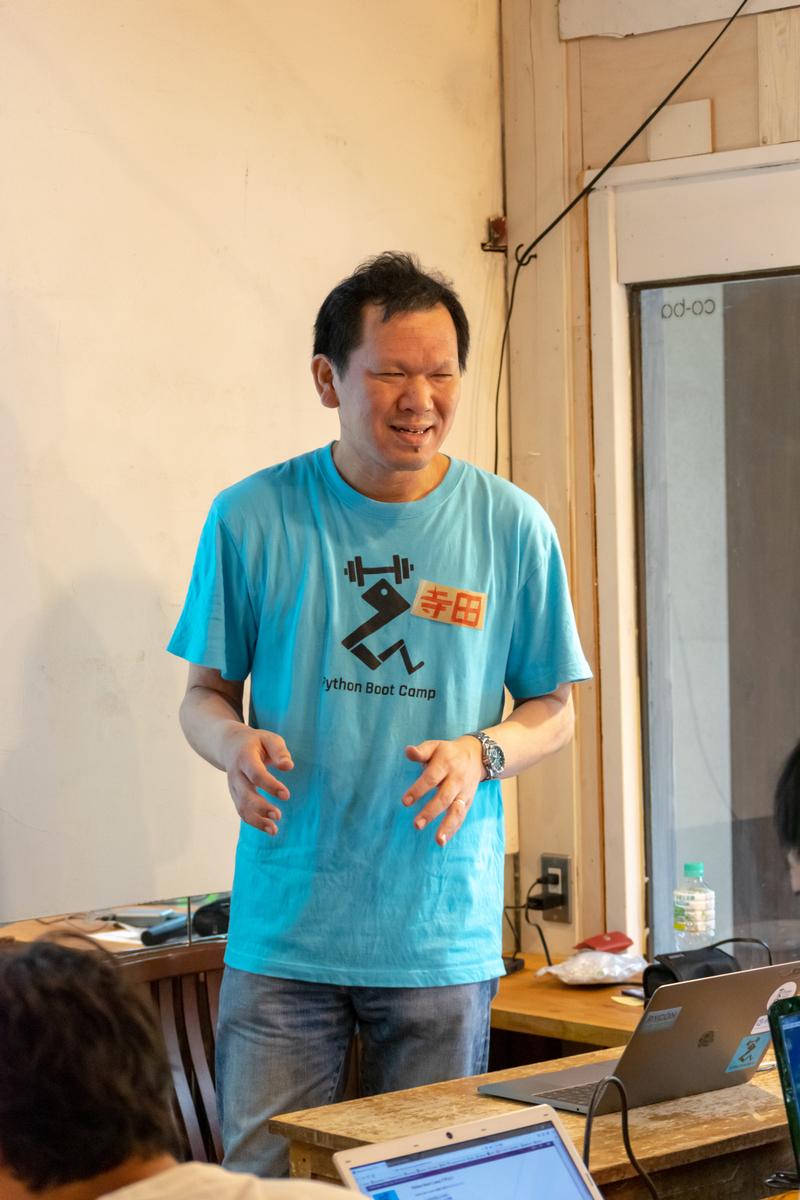 講師の寺田さん。