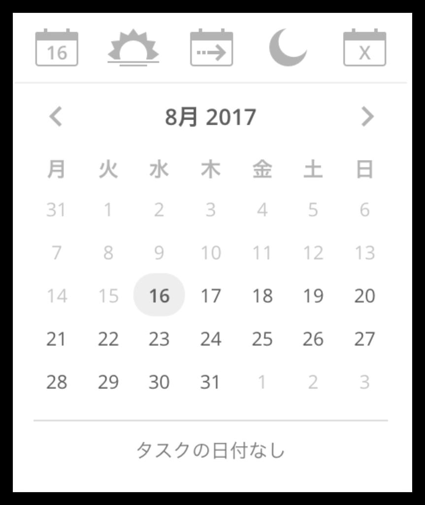 f:id:puhtaro:20170816132045p:plain:w350