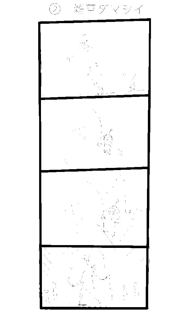f:id:puikeru:20170131173506p:plain