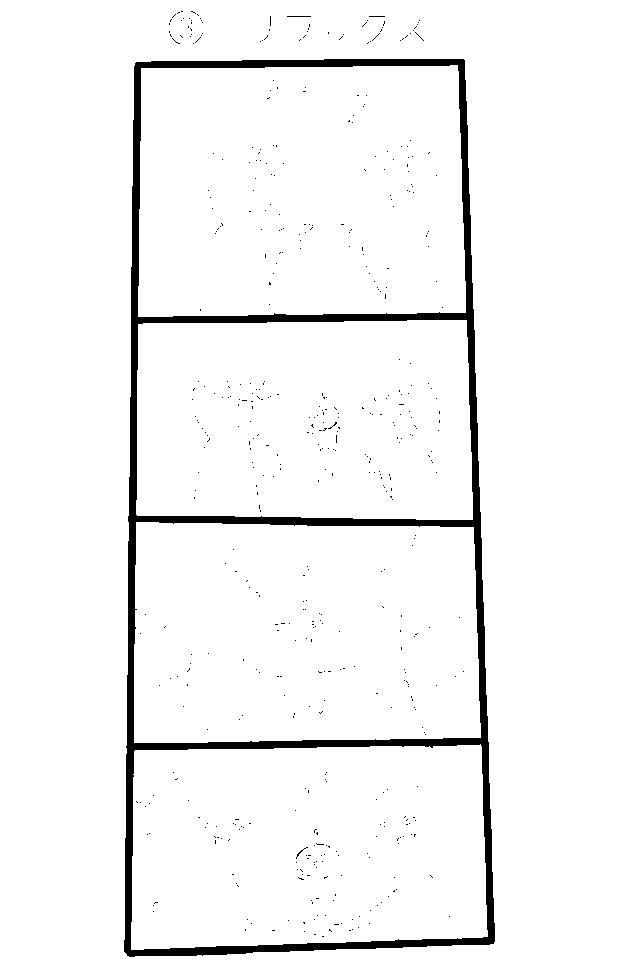 f:id:puikeru:20170131173517p:plain