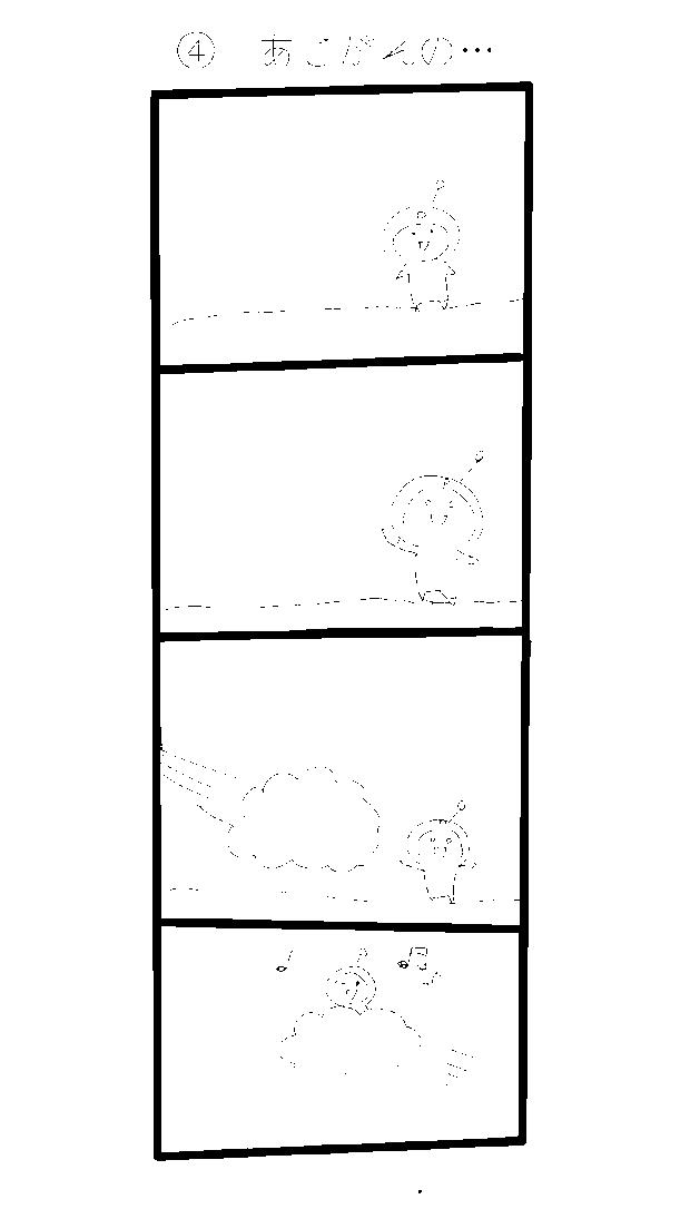 f:id:puikeru:20170131173529p:plain