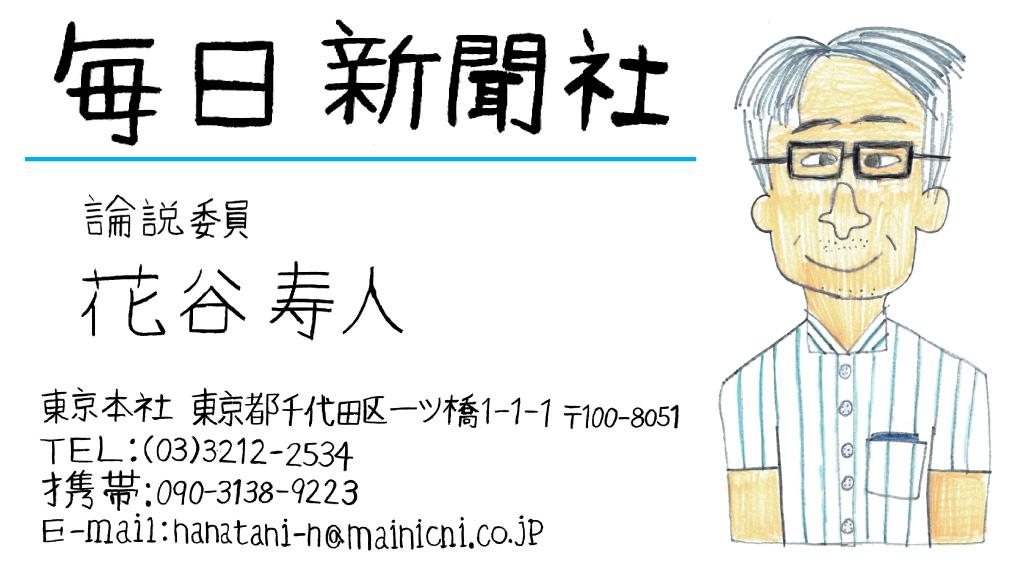 f:id:pukapuka-pan:20160907130304j:plain