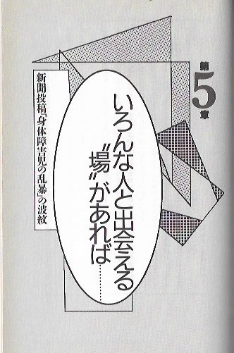 f:id:pukapuka-pan:20190812181255j:plain