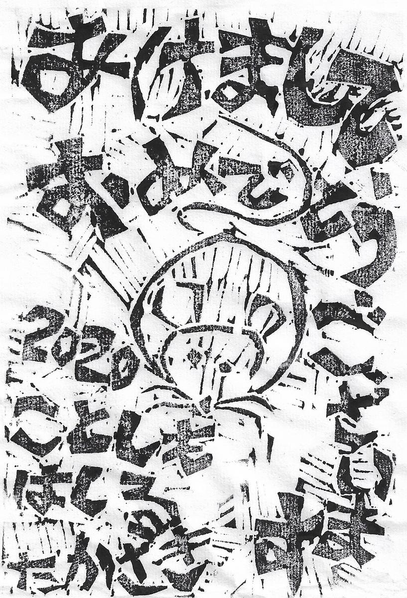 f:id:pukapuka-pan:20200101153917j:plain