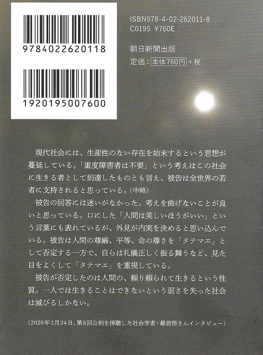 f:id:pukapuka-pan:20200712161016j:plain