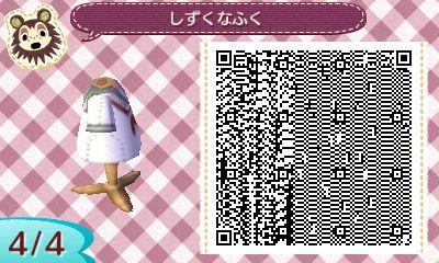 f:id:pukapukapu:20130709175428j:plain