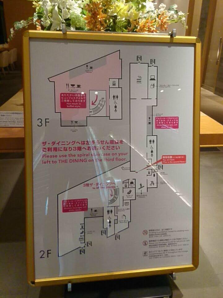 f:id:pukichiyo:20180818014538j:plain