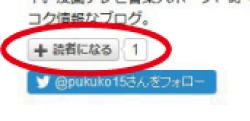 f:id:pukuko15:20151212194639j:plain