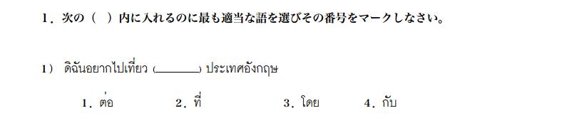 f:id:pukuko15:20160709002907p:plain