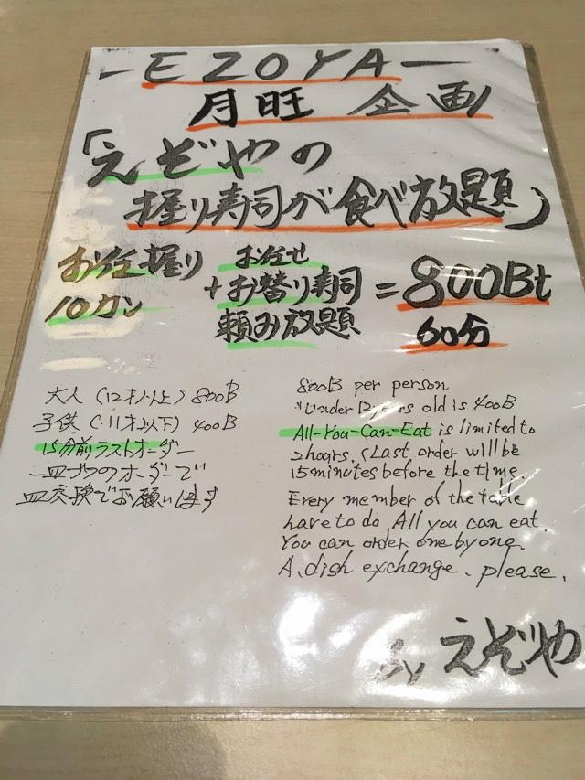 f:id:pukuko15:20170503010545j:plain