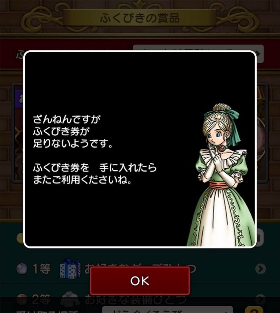 f:id:pukumi-ongaeshi:20180621174529j:image