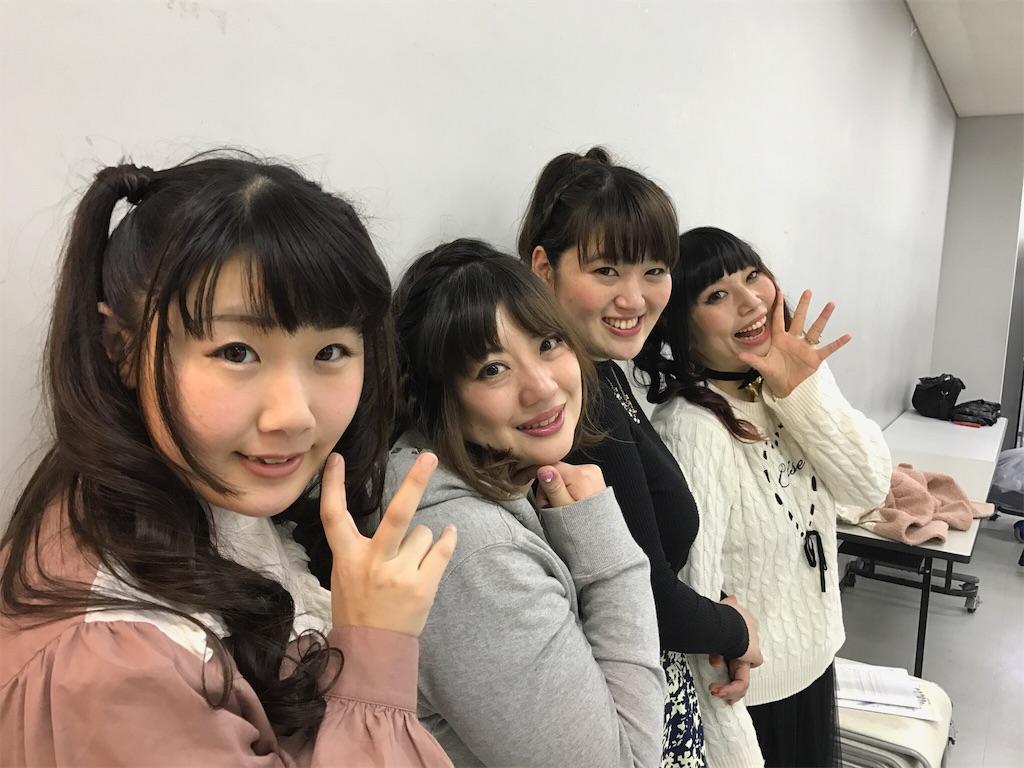 f:id:pukumiweblog:20170119005454j:image