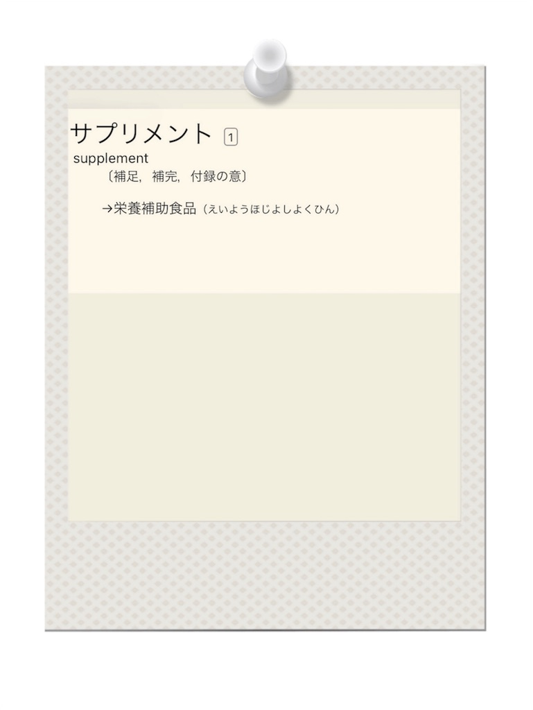 f:id:pukumiweblog:20170120223314j:image