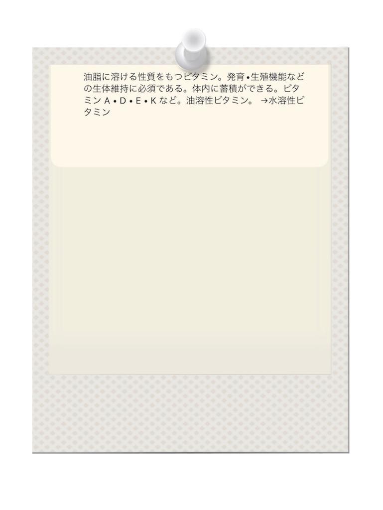 f:id:pukumiweblog:20170122011256j:image