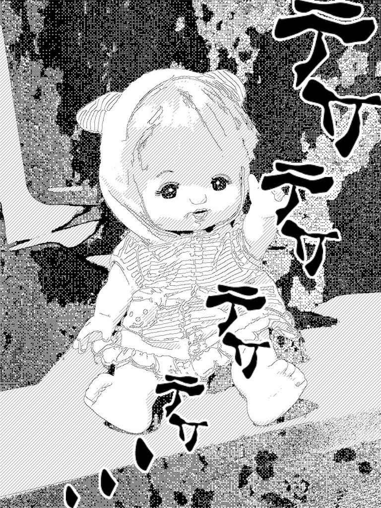 f:id:pukumiweblog:20170130012024j:image