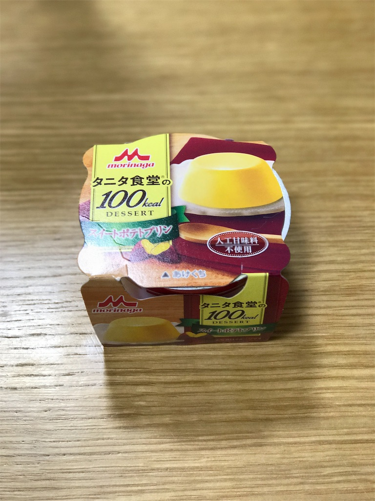 f:id:pukumiweblog:20170211214856j:image
