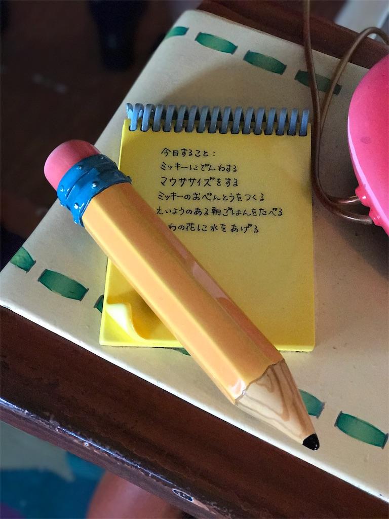 f:id:pukumiweblog:20170220010736j:image