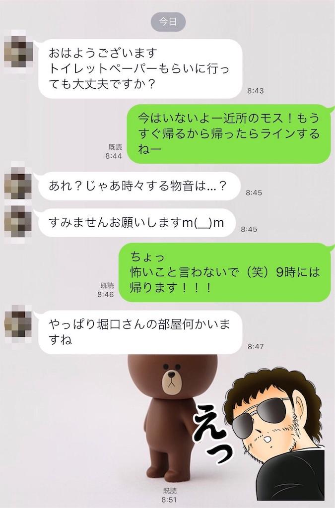 f:id:pukumiweblog:20170518122126j:image