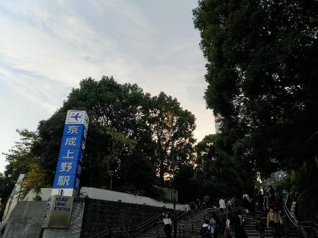 f:id:pukupan:20181201211527j:image