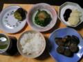 我が家の朝食  サンマとゴボウの煮付け