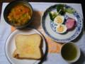 我が家の朝食 すいとん