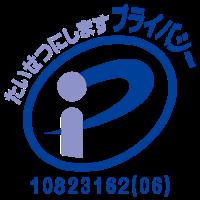 f:id:puls777:20200722173705p:plain