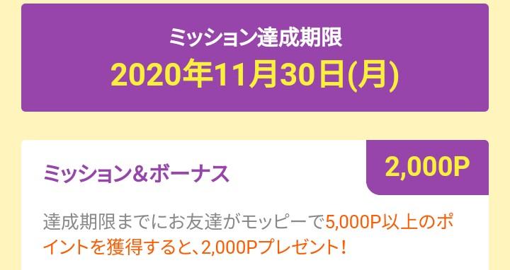 f:id:puls777:20201003221750j:plain