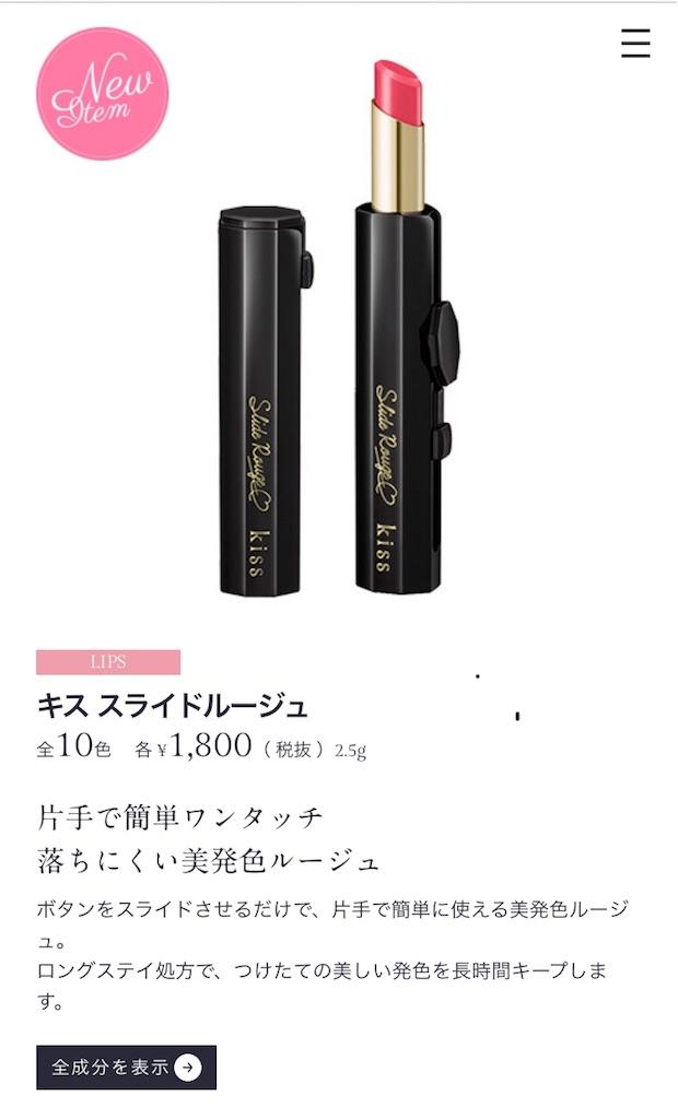 f:id:pump_kee:20180505195625j:image