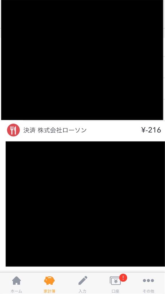 f:id:pump_kee:20190414210022j:image