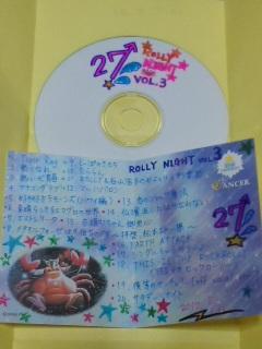 (2017.02.24-2017.05.21)CD絵