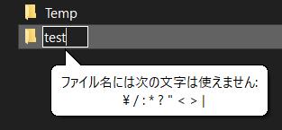 f:id:puni-o:20181108183517j:plain