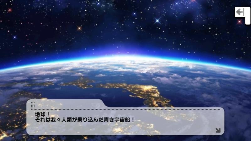 f:id:puniki_ski:20200829212453j:plain
